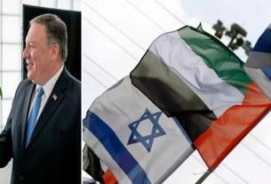 UAE-Israel deal