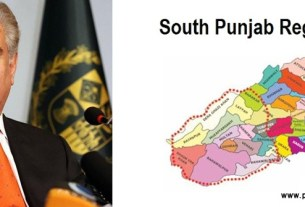 province of South Punjab