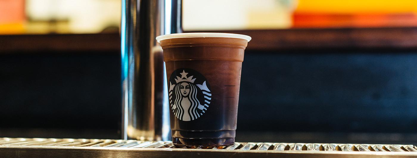 7 Geheimnisse des Starbucks Nitro Cold Brew - Proudmag.com