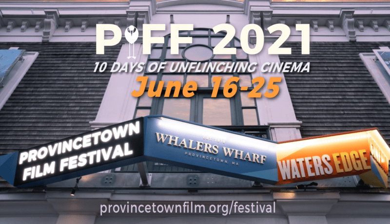 Festival Submissions Deadline March 1st!