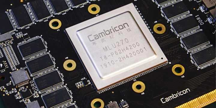 Cambricon, once Huawei's core AI chip supplier, eyes $400M IPO – ProWellTech
