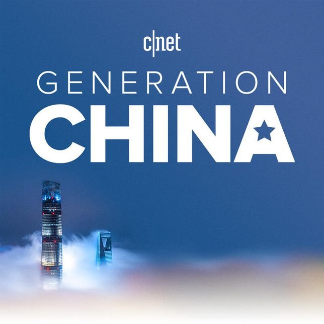 cnet-china-package-logo-badge-square