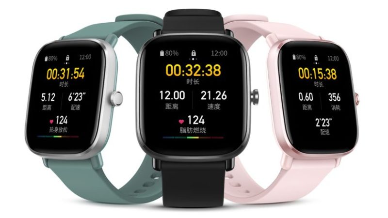 Amazfit GTS 2 Mini, Pop Pro launched in China: Packing a pastel punch