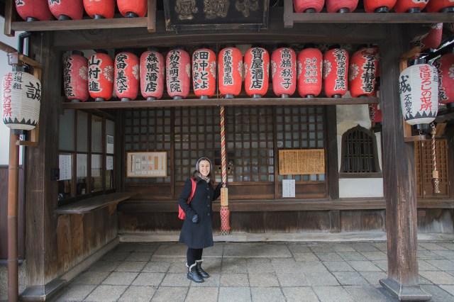 visitando_quioto_japao_proximo_embarque_fiero-2
