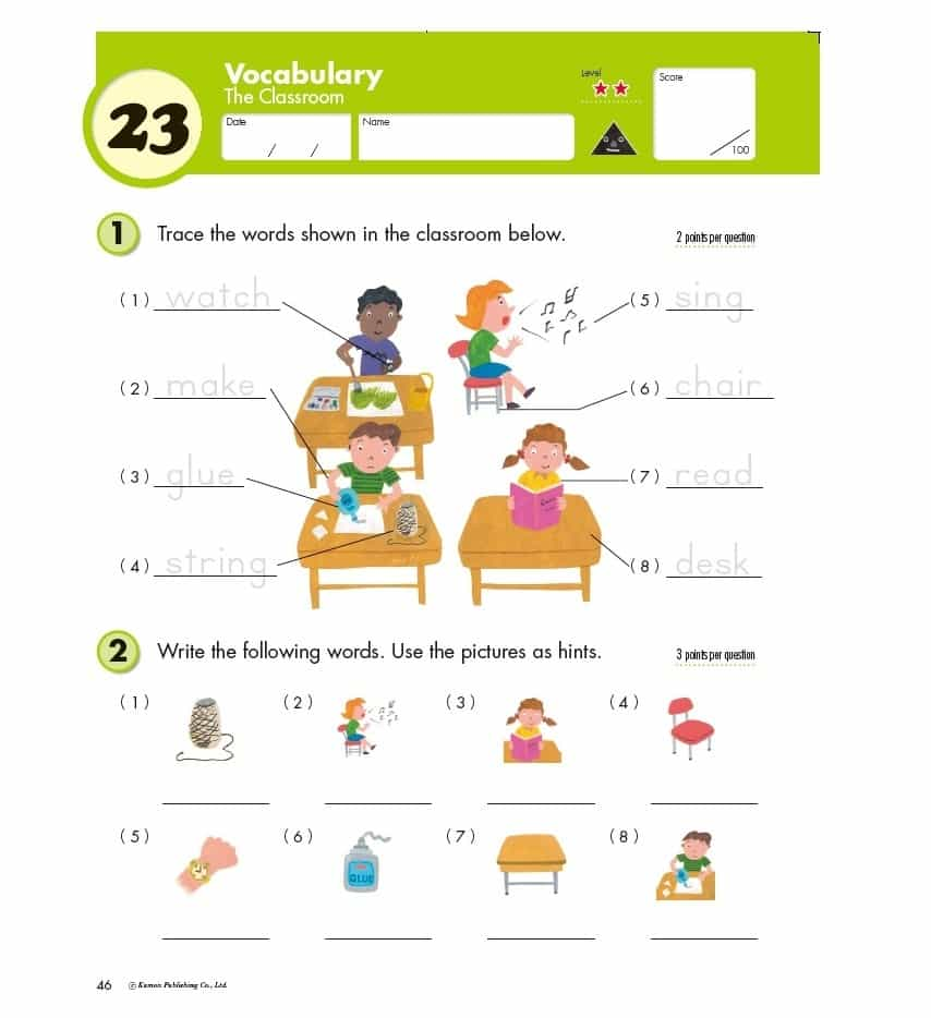 Sample Worksheets Of Kumon And Kumon Math Levels