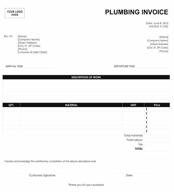 Plumbing Repair Receipt And Pex Plumbing Problems