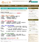 宮城県内5店舗合同・第23弾お迎えキャンペーン・結果発表