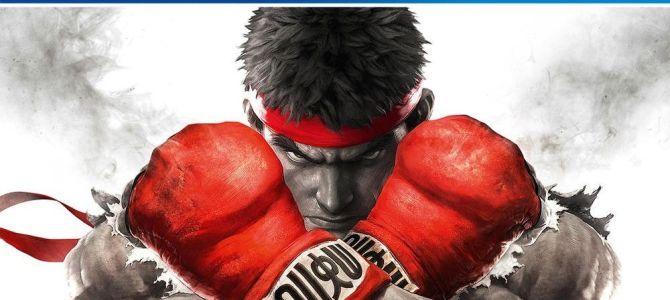 Street Fighter V sortira le 16 février 2016