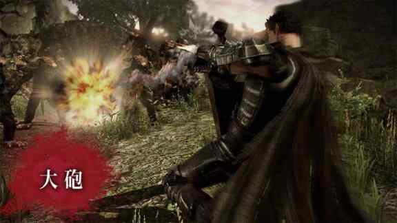 Berserk PS4 (19)