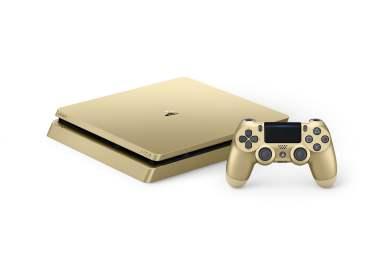 PlayStation_4_Gold_3