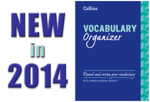 Vocabulary Organizer - New in 2014