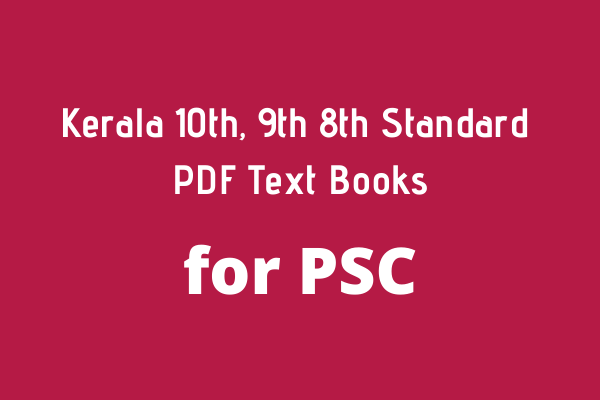 Kerala 8th, 9th, 10th Standard (Highschool) PDF Textbooks for PSC