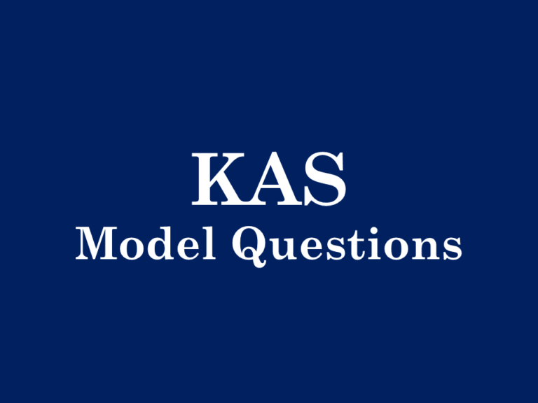 KAS model questions cover image
