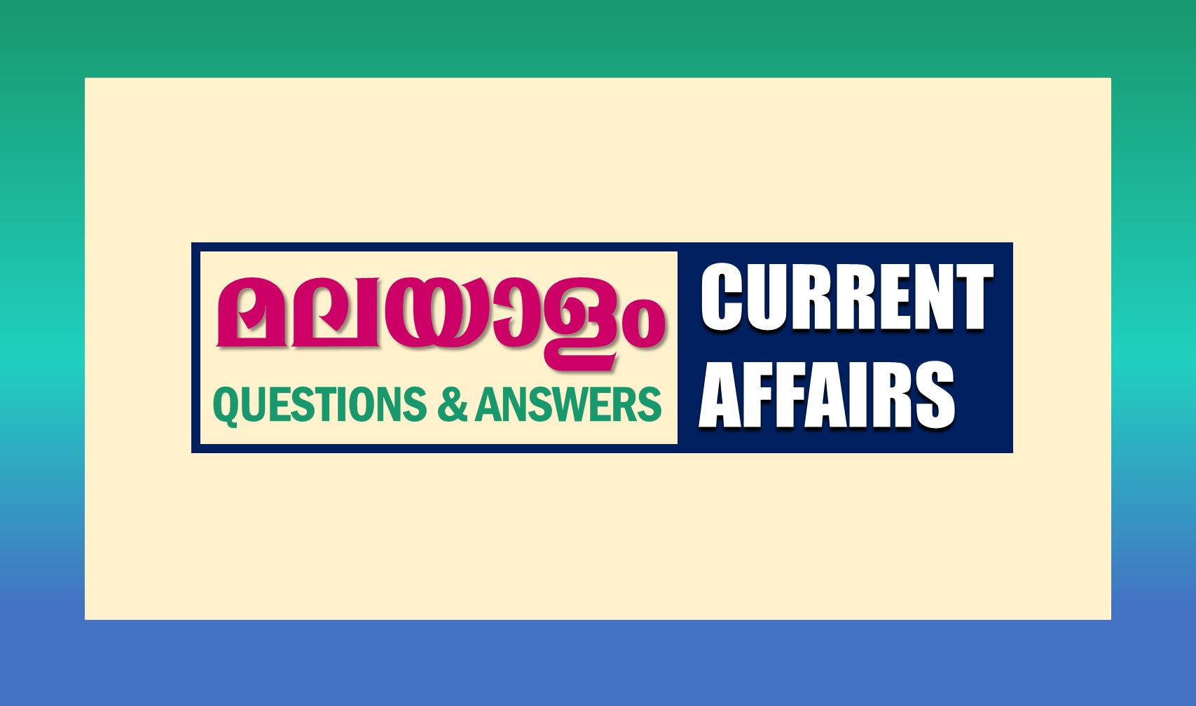 Malayalam Current Affairs 2019 - 2020