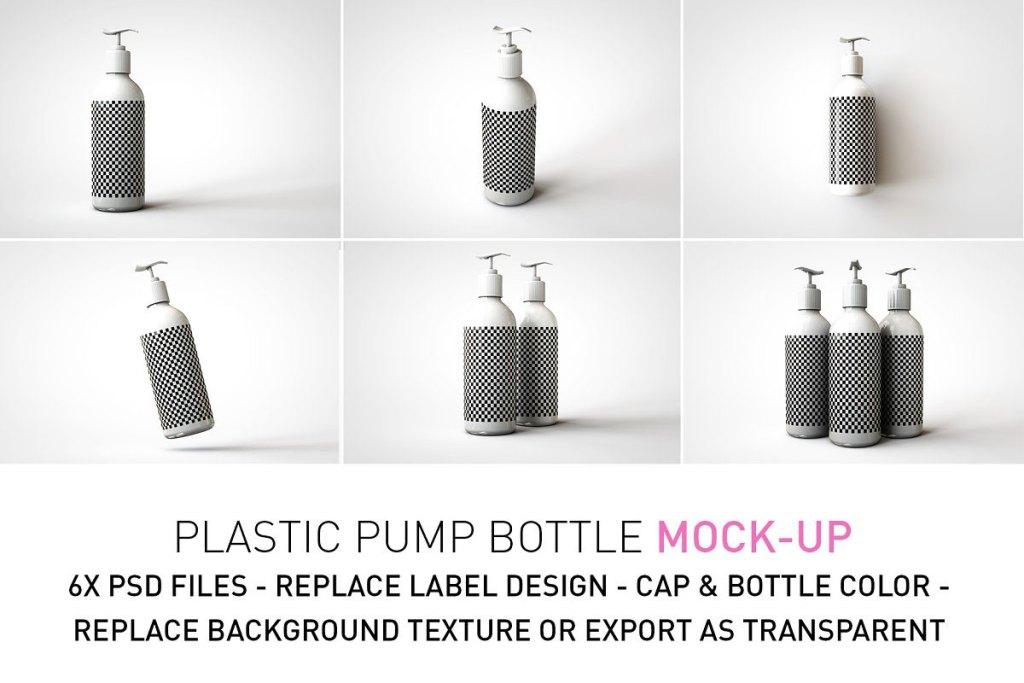 CreativeMarket Plastic Pump Bottle Mock Up 4823852. 1