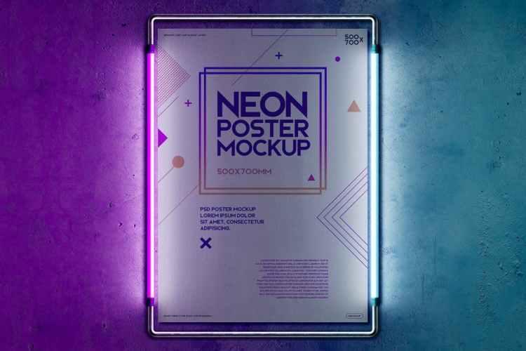 Poster Mockup 500x700 Metal Frame Neon Light