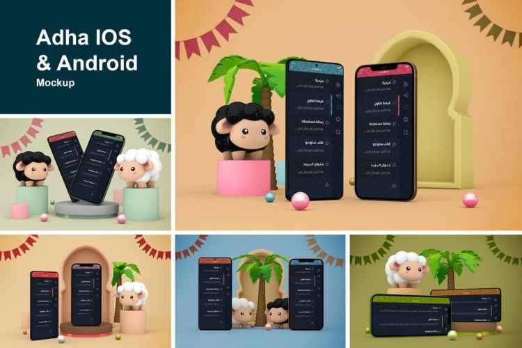 Adha IOS & Android