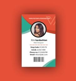 id card psd template [ 1100 x 1400 Pixel ]