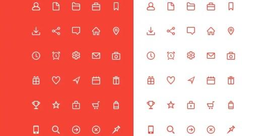 Free Useful PSD Icons Set