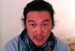 Kenji-Goto--_3180964c