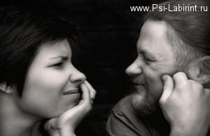 Как найти взаимопонимание в отношениях. Психология общения. Советы психолога.