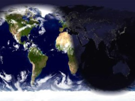 Horario solar - Psicologia Flexible