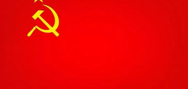 Komünizm Nedir?