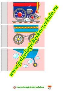 собери транспорт 5