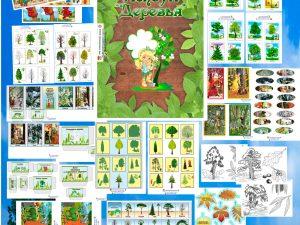 Лэпбук, деревья, купить, шаблоны, кармашки, скачать, хвойные, фруктовые, зимой, летом, части, купить