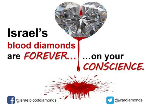 01a-blooddiamonds-campaign-logo