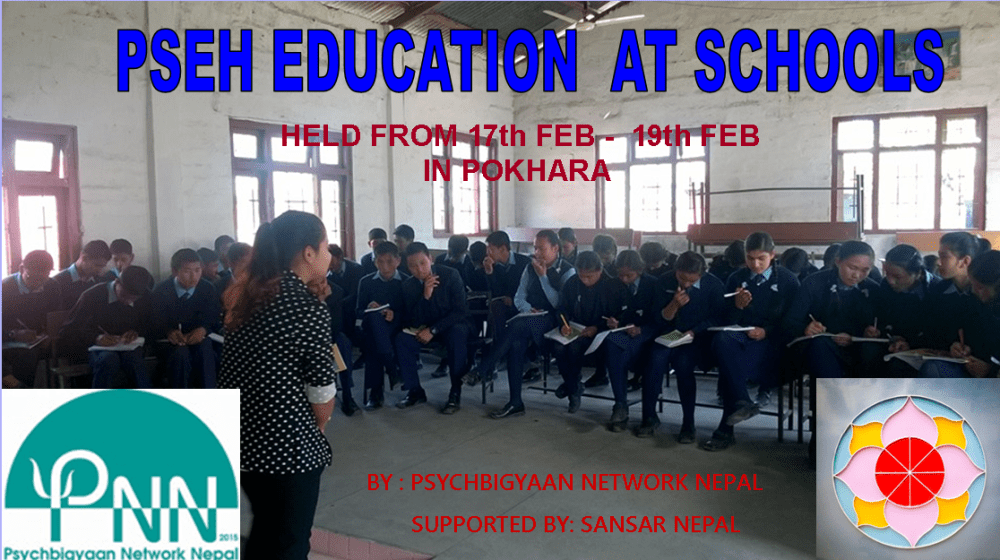 8ceab9b56 PESH Education in Pokhara – Psychbigyaan Network Nepal