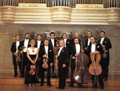 Slovenský komorný orchester B. Warchala