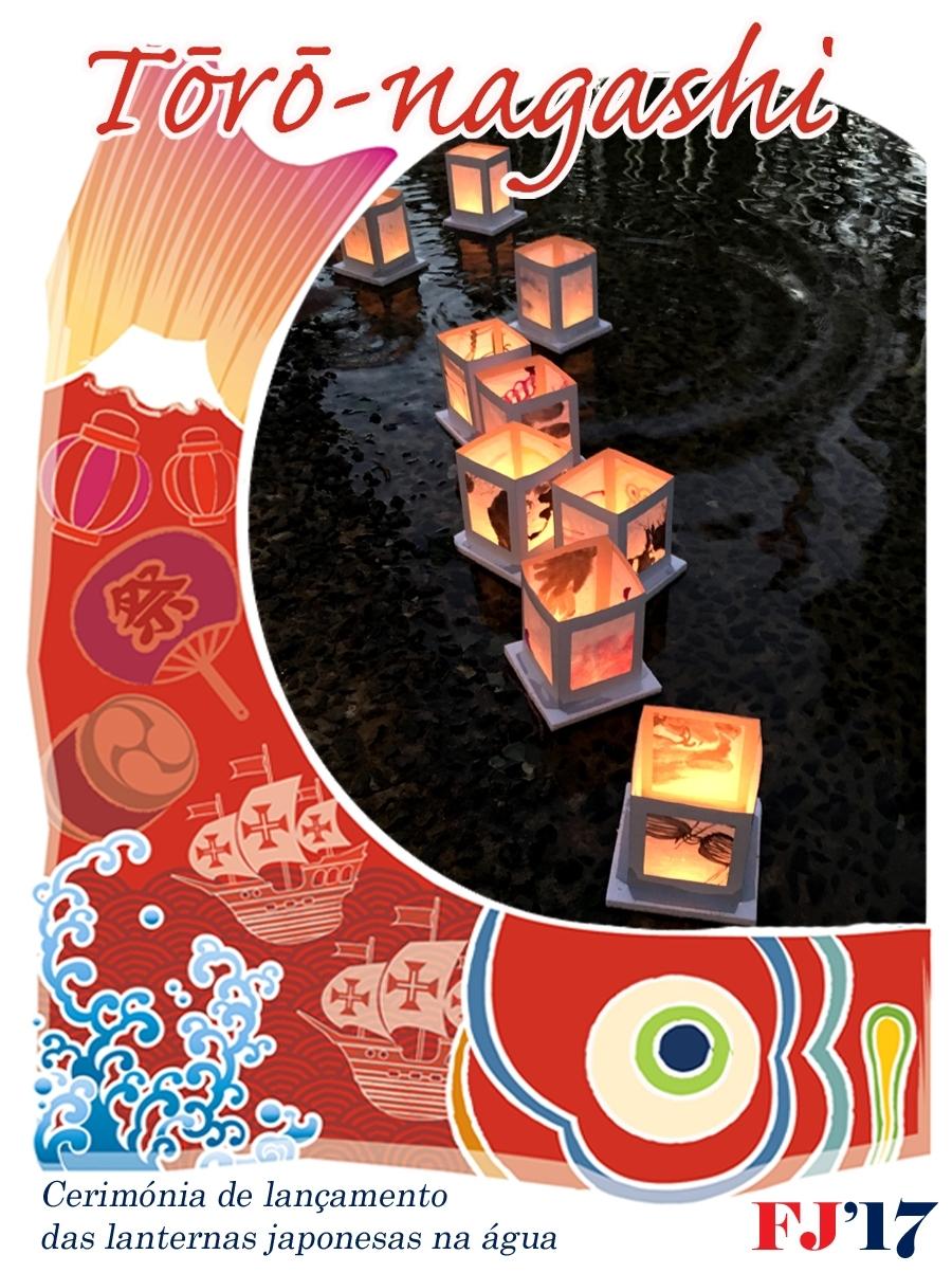 Toro-nagashi Cerimónia de lancamento das lanternas