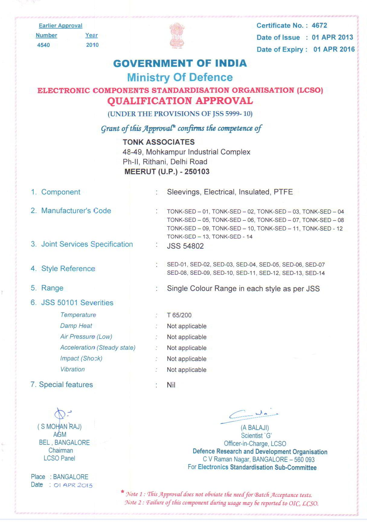 hight resolution of iso certification iso certification