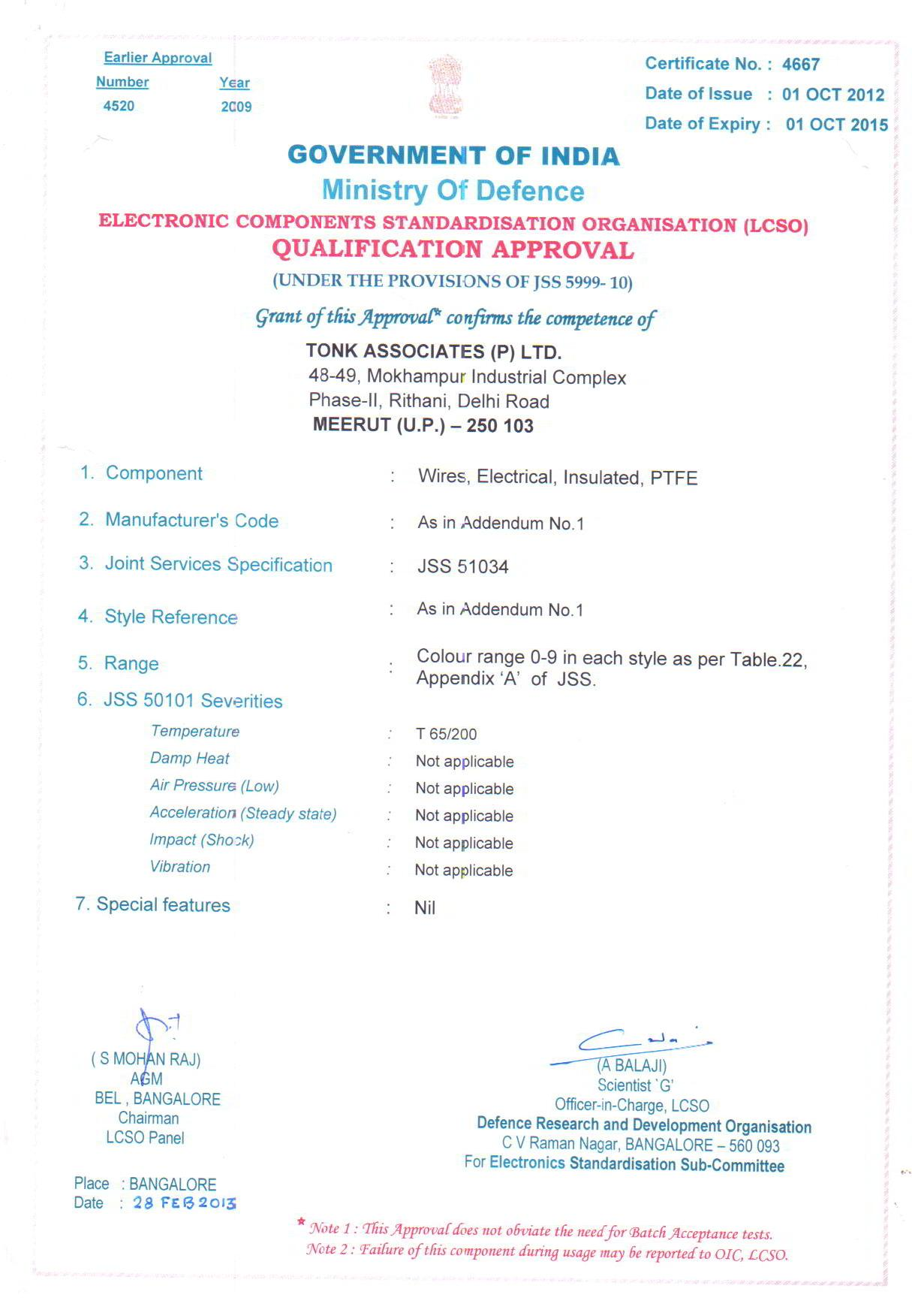 hight resolution of iso certification iso certification iso certification