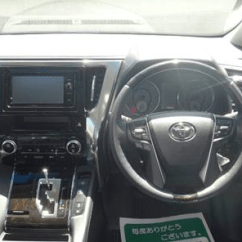Toyota All New Vellfire 2.5 Zg Edition Agya Trd Pti Co Ltd Car Exporting Business 2015 Harrier Premium Advance