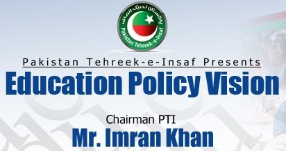 pti-education-policy