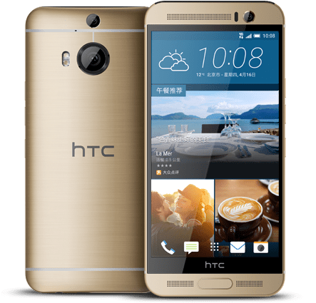 HTC One M9+ Gold