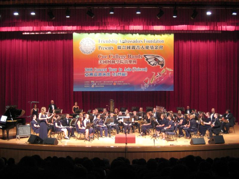 Coe College Bands History