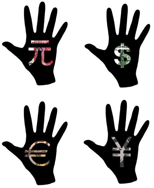 Dinheiro Hands