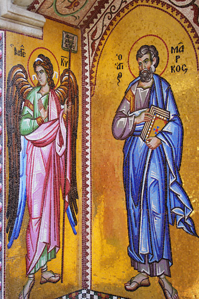 Mosaicos religiosos Stock de Foto gratis  Public Domain