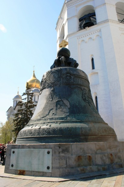 The Tsar Bell Free Stock Photo  Public Domain Pictures