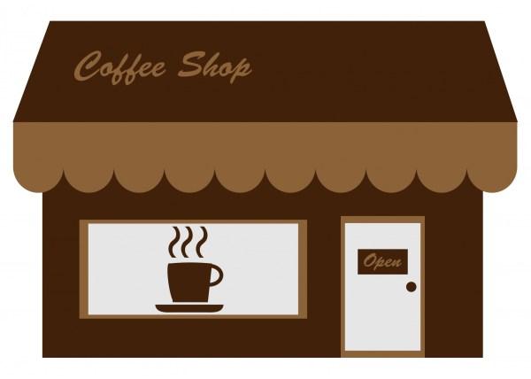 Coffee Free Stock - Public Domain