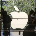 Lo que Apple se trae entre manos para su próximo lanzamiento