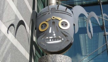 Armouries mask