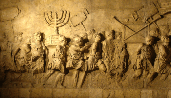 The Sack of Jerusalem from CE 70, as depicted on the Arch of Titus in Rome.