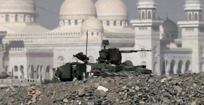Bombardeo en Yemen. REUTERS/Archivo