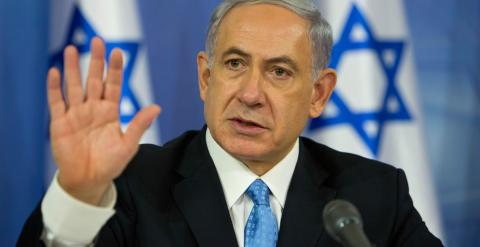 Netanyahu, ministro de Relaciones Exteriores de Israel
