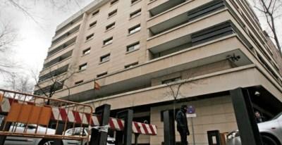 El edificio de la Audiencia Nacional, en Madrid. EFE