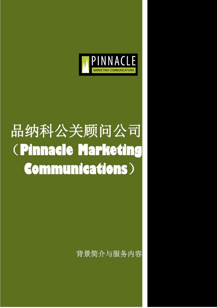 Pinnacle-backgrounder-and-services-CHI